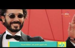 """8 الصبح - خالد النبوي إعلامي في """" منطقة محرمة """""""