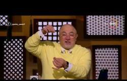لعلهم يفقهون - مع خالد الجندي - حلقة الأربعاء 13-12-2017 ( ميراث النبوة .. اتقوا دعوة المظلوم )