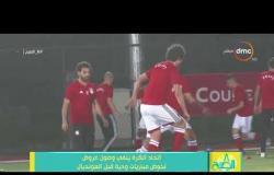 8 الصبح - اتحاد الكرة ينفي وصول عروض لخوض مباريات ودية قبل المونديال