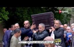 مساء الأنوار - مدحت شلبي ينعي ك. أحمد رفعت نجم الزمالك الراحل