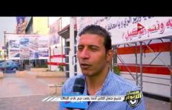 مساء الأنوار - تشييع جثمان الكابتن أحمد رفعت نجم نادي الزمالك