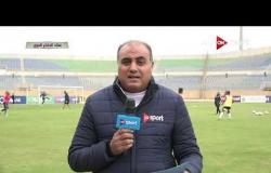 ستاد مصر - أجواء وكواليس ما قبل مباراة طلائع الجيش والرجاء