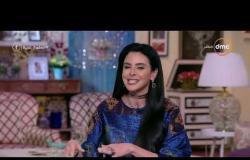 السفيرة عزيزة - (نهى عبد العزيز - جاسمين طه) حلقة الأربعاء  13- 12 - 2017
