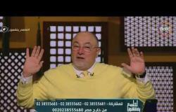 لعلهم يفقهون - الشيخ خالد الجندي يوضح أنواع السنة النبوية