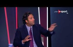 ستاد مصر - رأي ميدو ومحمد فضل في فرص الإسماعيلي في المنافسة على الدوري عقب الفوز على الزمالك