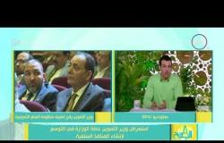 8 الصبح - استعراض وزير التموين خطة الوزارة في التوسع لإنشاء المنافذ السلعية
