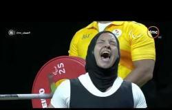 مساء dmc - تقرير عن أبطال مصر والعالم في بطولة البارالمبية بالمكسيك