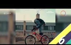 8 الصبح - أعلى 10 فيديوهات على السوشيال ميديا