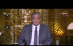 مساء dmc - | وفاة أحمد رفعت نجمج المنتخب الوطني ونادي الزمالك السابق بعد صراع مع المرض |
