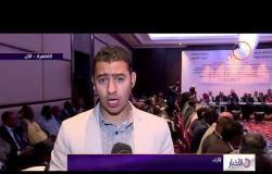 الأخبار - وزير الخارجية يشارك في جلستي المندوبين الدائمين للاتحاد الإفريقي ومفوضيه