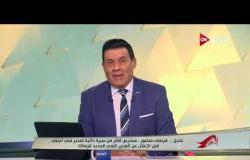 ستاد مصر - مرتضى منصور يؤكد رحيل نيبوشا وتحديد البديل غدا