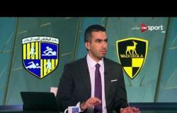 ستاد مصر - طه إسماعيل: المقاولون العرب عليه أن يفوز على وادى دجلة أذا اراد المربع الذهبى