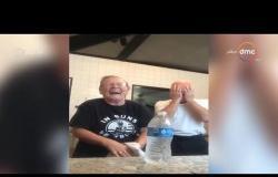 8 الصبح - فيديو رائع لـ زوجة تفاجئ زوجها بمقلب كوميدي جداً