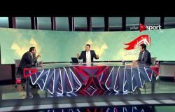 ستاد مصر - تعليق ك. أحمد أبوالعلا حول أزمة نادي الزمالك الأخيرة ونيبوشا