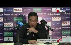 ستاد مصر - تصريحات حسام البدري في المؤتمر الصحفي عقب تعادل الأهلي مع طنطا