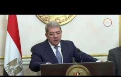 الأخبار - وزير المالية يشارك في الاجتماع المشترك بين منظمة التعاون الاقتصادي والإتحاد الأوروبي