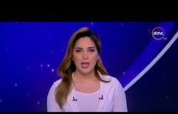 الأخبار - موجز لأهم وأخر الأخبار مع هبة جلال - الجمعة 15 - 12 - 2017