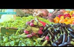 """8 الصبح - سالي طراد """" مراسلة 8 الصبح """" ترصد وتتابع أسعار الفاكهة والخضروات من أحد الأسواق"""