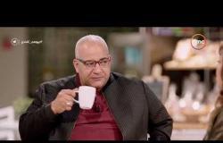 بيومى أفندى - نشوى مصطفى: بشتري لجوزي السجاير وتحكي موقفا لها مع جوزها في المطبخ