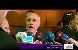 الأخبار - الإعلان عن تكنولوجيا مصرية جديدة لتحلية المياه تتميز بانخفاض التكلفة وتوفير الطاقة