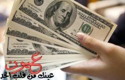 سعر الدولار اليوم الثلاثاء 19 ديسمبر 2017 بالبنوك والسوق السوداء