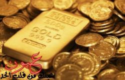 سعر الذهب اليوم الثلاثاء 19 ديسمبر 2017 بالصاغة فى مصر