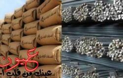 سعر الحديد والاسمنت اليوم اﻷحد 24/12/2017 بالأسواق