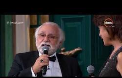 صالون أنوشكا - أنوشكا تبدع فى أغنية la vie en rose مع المايسترو ناير ناجي والأوبرالي صبحي بدير