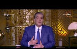 مساء dmc - أسامة كمال   ماذا لو اختارنا ما هي شخصية العام في مصر ؟  
