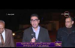 مساء dmc - لقاءات مع بعض من أهالي مدينة بئر العبد وكواليس عن حادث مسجد الروضة