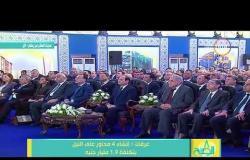 8 الصبح - وزير النقل : الطريق الدائري الاقليمي من أهم الحلول لتقليل نسبة الحوادث في مصر