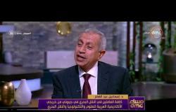 مساء dmc - د. إسماعيل عبد الغفار: كافة العاملين في جيبوتي من خريجي الأكاديمية العربية للعلوم