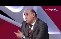 السوبر المصرى 2018 - حديث عن لقاء السوبر مع ك. محسن صالح و ك. بدر رجب والمحلل الكروي خالد بيومي