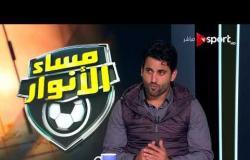 مساء الأنوار - محمود فتح الله يتحدث عن تجربته مع فريق النجمة اللبناني