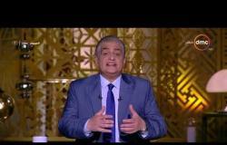 مساء dmc - الدولية لضمان الأستثمار : 102.6 مليون دولار لدعم الطاقة الشمسية بمصر