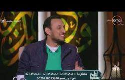 لعلهم يفقهون - الشيخ رمضان عبد المعز يوضح حكم نشر أخبار وشائعات على السوشيال ميديا