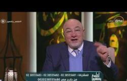 لعلهم يفقهون - الشيخ خالد الجندي يوضح أنواع الناس من حيث العقوبات