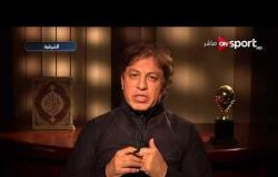 خاص مع سيف - لقاء مع ك. أيمن طاهر - حول أزمة مركز حراسة المرمى في مصر