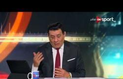 مساء الأنوار - آخر تطورات صفقة انتقال حمدي النقاز لـ نادي الزمالك