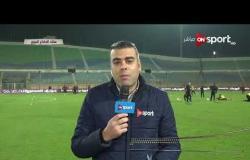 ستاد مصر - أجواء وكواليس ما قبل مباراة طلائع الجيش والأهلى .. وأخر استعدادات الفريقين