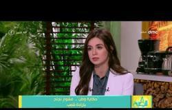 8 الصبح - الكاتب الصحفي / أحمد أيوب: مصر حققت نتائج عظيمة في علاج فيروس سي