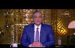 مساء dmc - مقدمة الإعلامي أسامة كمال .. سنة ثانية مساء dmc .. مبادئنا متغيرتش