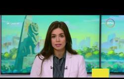 8 الصبح - حلقة الثلاثاء 16- 1-2018- آخر أخبار (الفن - الرياضة - السياسة)