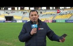 ستاد مصر - أجواء وكواليس ما قبل مباراة وادى دجلة والمصرى .. وأخر استعدادات الفريقين