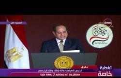 حكاية وطن - الرئيس السيسي يغير شعر أحمد شوقي من أجل عيون المصريين