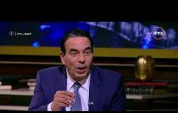 مساء dmc - وكيل لجنة الصحة بالبرلمان | عدد الأسرة في مستشفيات مصر زادت من 1900 لــ 5000 سرير