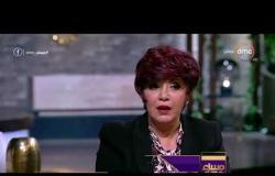 مساء dmc - نورا علي | يتم بيع الرحلات لمصر في ألمانيا لمدة أسبوع مقابل 105 يورو وذلك يؤثر على الجودة