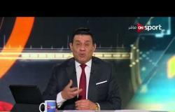 مساء الأنوار - حقيقة قرار مجلس إدارة النادي المصري بمقاطعة نادي الزمالك