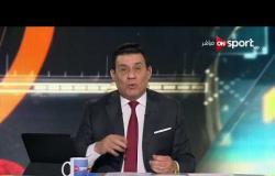 مساء الأنوار - تعليق حاد من مدحت شلبي على تصريحات مدرب المنتخب الوطني بخصوص صالح جمعة
