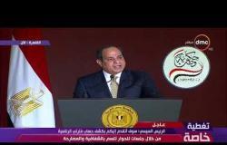 حكاية وطن - الرئيس السيسي: مليون و400 ألف قتيل و900 مليون دولار خسائر الحروب بالمنطقة العربية